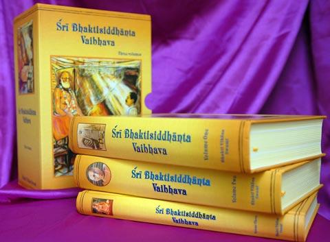 Bhaktisiddhanta Vaibhava